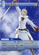 WhiteMage XIV TCG