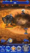 FFRK Tremor EA