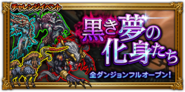 FFRK unknow event 141