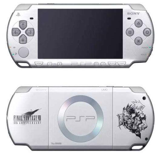 Final Fantasy VII merchandise