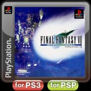 FFVII International PSN JP