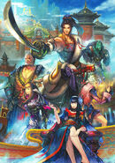 FFXIV SB Doma promotional poster