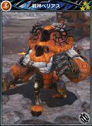 MFF War God Belias - Monk