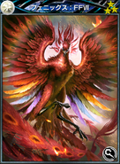 Mobius - Phoenix FFVII R3 Ability Card