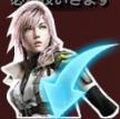 Mobius Lightning Stamp