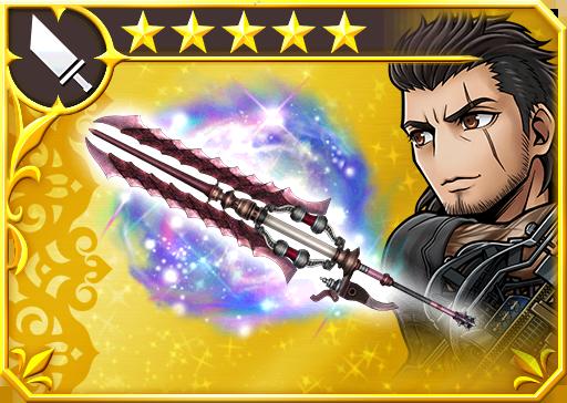 Blade of Brennaere