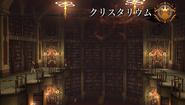 FFT-0 Suzaku Peristylium Library