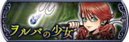 Vanille Event banner JP from DFFOO