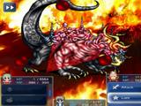 Омега Оружие (Final Fantasy VI)