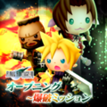 TFFAC Song Icon FFVII- Opening ~ Bombing Mission (JP)