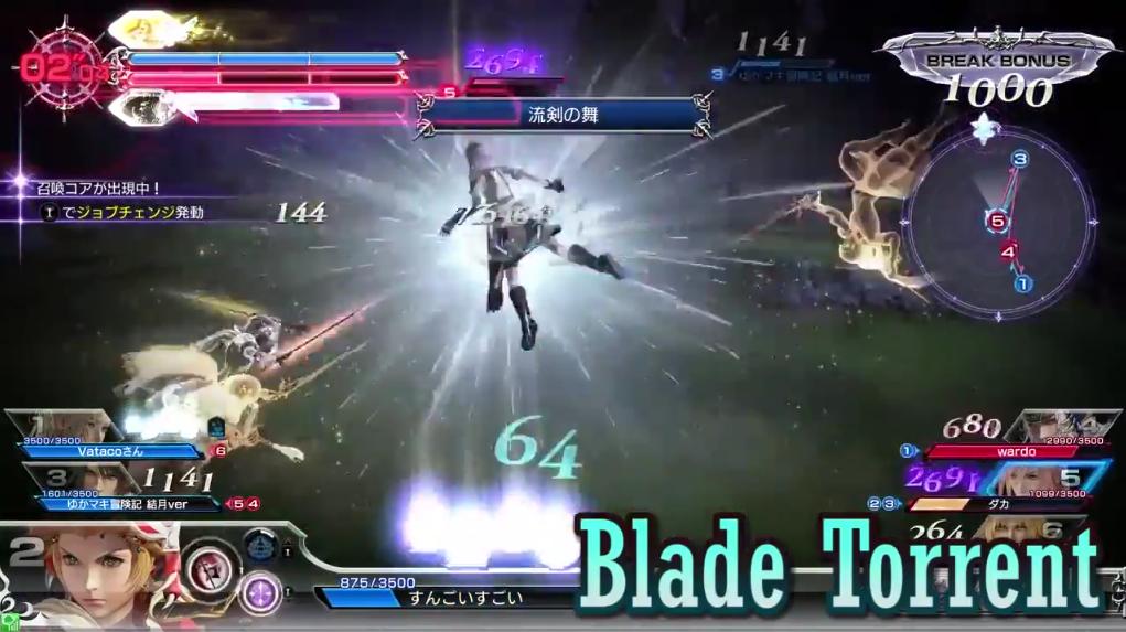 Blade Torrent