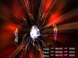 Dark Matter (Final Fantasy X)