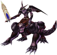 FF8 Ultima Weapon