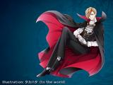 Vampire (enemy)