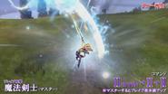 DFF2015 Mystic Knight (Mastered) 3