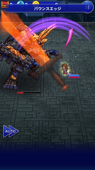 Burst Mode (Record Keeper)/Final Fantasy XIII