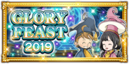 FFRK unknow event 227