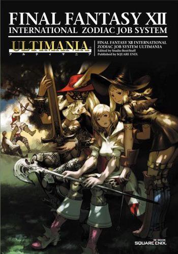 Final Fantasy XII International Zodiac Job System Ultimania