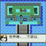 NES Aeris's Death