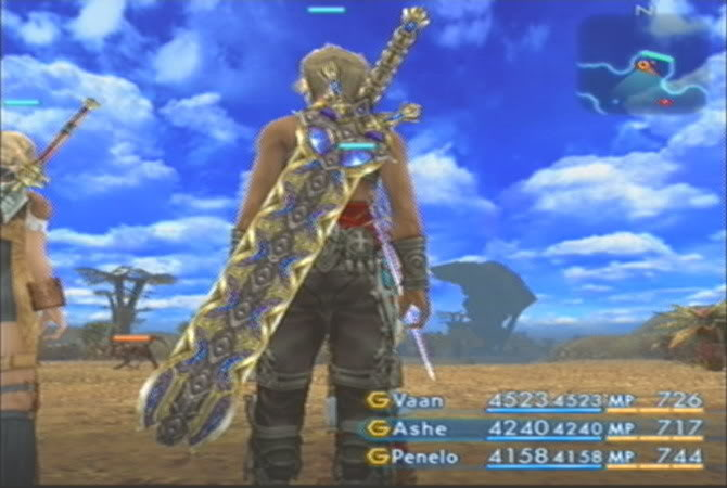 Ultima Blade (weapon)