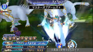 DFFOO Weaponmaster