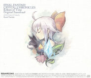 Echoes of time soundtrack back cover