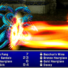 FF4PSP TAY Enemy Ability Thermal Rays.png