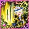 FFAB Masamune - Locke UUR+