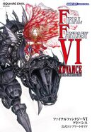 FFVI Advance Official Complete Guide
