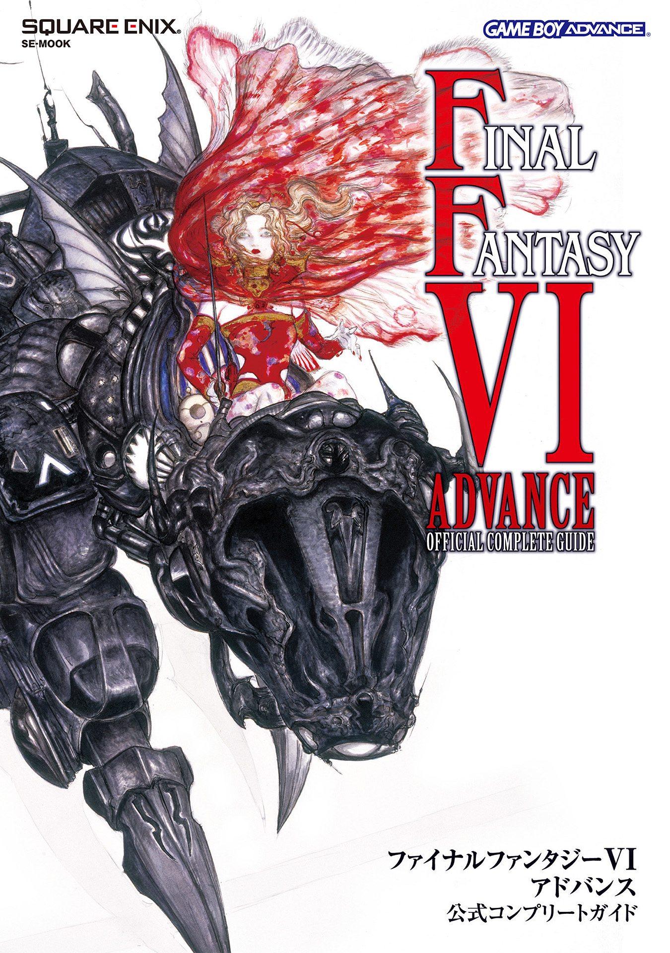 Final Fantasy VI Advance Official Complete Guide