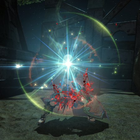 FFXIV Second Wind.png