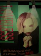 LOVELESS Poster - Crisis Core