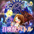 TFFAC Song Icon FFX- A Contest of Aeons (JP)