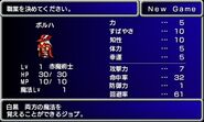 FF1 3DS Bio Red Mage