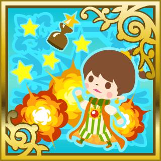 Stardust (item)