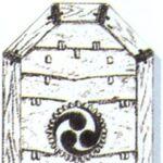FFVI Genji Shield Artwork.jpg