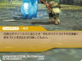 Summoner (Final Fantasy XI)