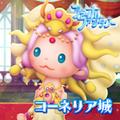 TFFAC Song Icon FFI- Castle Cornelia (JP)