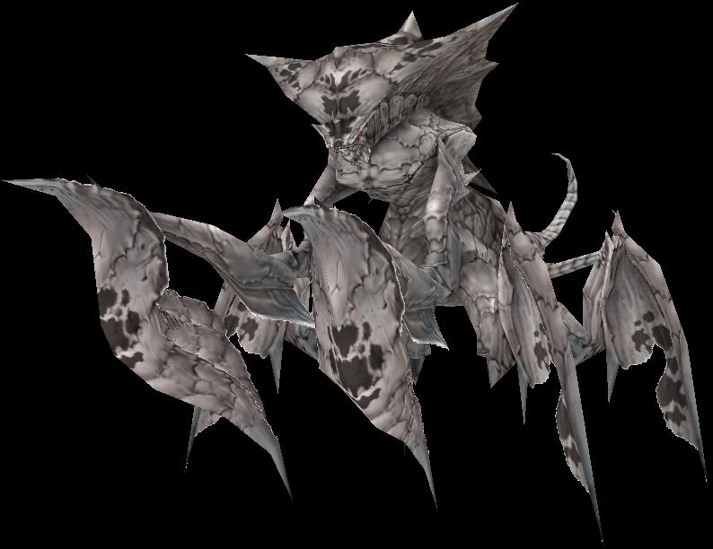 Antares (Final Fantasy XII enemy)