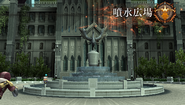 FFT-0 Suzaku Peristylium Fountain