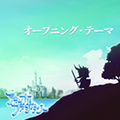 TFFAC Song Icon FFI- Opening Theme (JP)