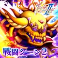 TFFAC Song Icon FFII- Battle Theme 2 (JP)
