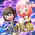TFFAC Song Icon FFXIII2- Full Speed Ahead (JP)