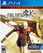 FFT0HD PS4 Day One