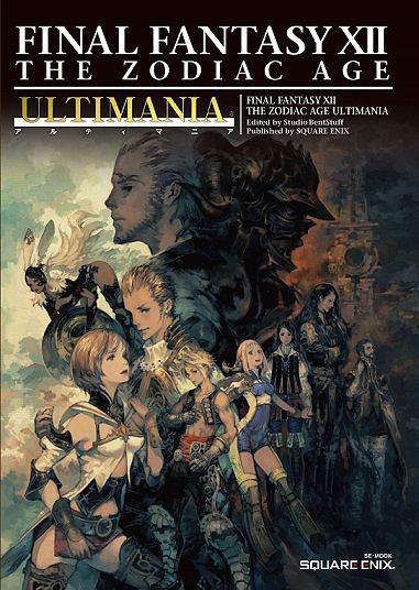 Final Fantasy XII The Zodiac Age Ultimania