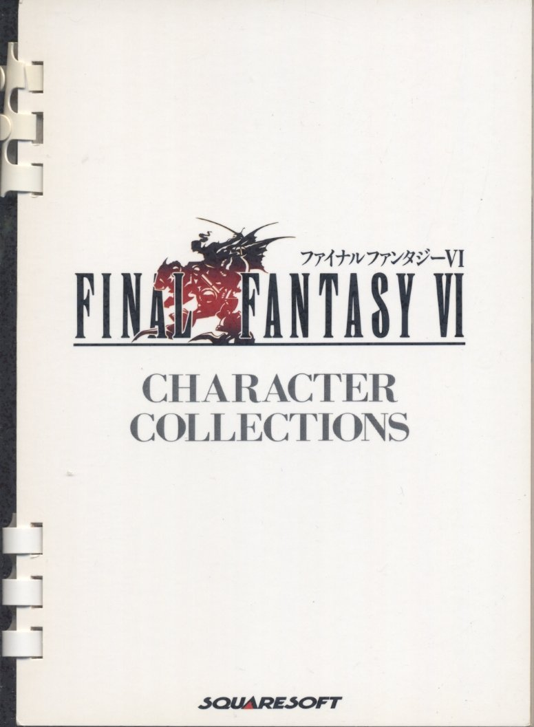 Final Fantasy VI Character Collections