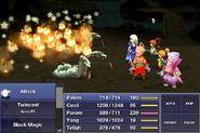 Hog call ffiv ios