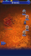 FFRK Desperate Decision