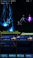 FFBE Omega Thunderclap Blade 3