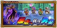 FFRK unknow event 78